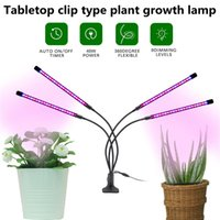 Tabletop Clip Type Plant Growth Lamp 5-segment Dimming Mode Three Lighting Modes Super Bright LED Plants Fill Grow Light