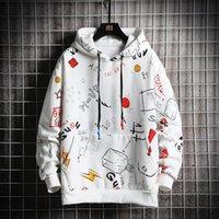 Men's Hoodies & Sweatshirts Hoodie Sweatshirt Mens Casual Pullover Printing Male Hip Hop Streetwear Hooded Tracksuits 2021 Autumn Trend Clot