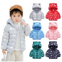 Down Coat Baby Boys Girls Christmas Bear Jackets Coats Outerwear Toddler Kids Hooded Jacket Clothes Parkas Children Cothing Ouftits