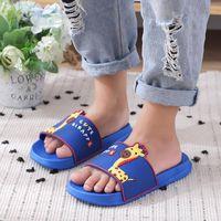Slippers Kids Girls Summer Soft Room Indoor Baby Shoes For Boys Cartoon Cute Slides Children Swimming Flip Flops
