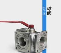 クラフトツール水スプリンクラー車4ポジション3方向ボールバルブオイルタンクアルミ合金正方形フランジスイッチ