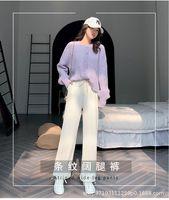 2021 весенние спортивные растягивающиеся высокие талии досуга эластичные гарема брюки мода широкая нога женские