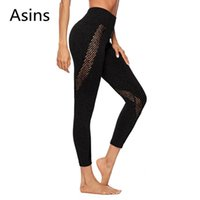 Women's Leggings Asins Workout 2021 Women Casual Fashion Hollow Out Slim Elastic Force Breathable Fitness Run Motion