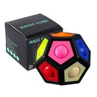 마법의 큐브 퍼즐 공 FIDGET 공 장난감 무지개 게임 재미 스트레스 reliever 두뇌 티저 장난감 어린이를위한 성인 소년과 소녀 어린이 십대, 컬러 박스 / opp 가방 7 * 7.8 * 7.8cm