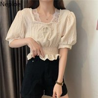 Women's Blouses & Shirts Neploe Vintage Blouse Women Square Collar Puff Sleeve Lace Patchwork White Blusas Mujer Korean Womens Pearl Cropped