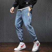 Men's Jeans 2021 Brand Clothing Summer Cotton Denim Hip Hop Harem Pants Joggers Streetwear Slim Gray Hombre Trousers