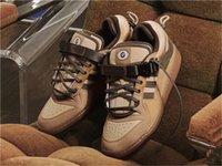 2021 Forum Low X Bad Bunny Herren Laufschuhe Das erste Café Brown Damen Sneakers Sports GW0264 mit Box Größe 36-45