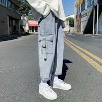 Men's Jeans Spring And Autumn Ripped Men Straight Cargo Male Preppy Style Casual Denim Pants Korean Fashion Clothing