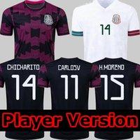 نسخة مشغل المكسيك Chicharito رجل كرة قدم جنة H.Lozano A.guardado الصفحة الرئيسية