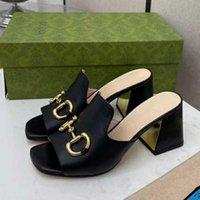 Sandal Designer Sommer High Heels Holen Sie sich eine Linie Hausschuhe Hufeisenmode-Stil Offene Zehen Vielseitige Frauenschuhe