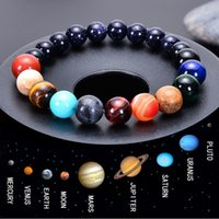 2021 패션 천연 푸른 사암 8 행성 팔찌 파티 호의 디자이너 우주 갤럭시 태양계 행성 팔찌 최고 판매