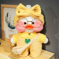 30Cm Lovely Lalafanfan Coffee Yellow Knuffel Creative stuffed Duck Soft Pop Animal Baby Doll Toys Birthday Gift for Girl