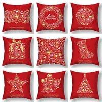 Funda de almohada Casas de almohada de Navidad de Navidad Rojo Feliz Feliz Cartas Cubiertas suaves Cubierta de cojín decorativo Alta calidad