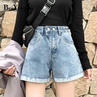 Women's Jeans Beiyingni Short For Women Streetwear Vintage Casual Wide Leg Denim Shorts Pants Female 2021 Summer High Waist