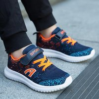 Sneakers Children Shoes Boys For Girls Casual Mesh Breathable Kids Running Mix Color Outdoor Student Sports