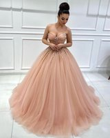 2021 Plus Size Sexy Beaded Crystals Quinceanera Dresses Sweetheart Ball Gown Tulle Simple Pageant Evening Prom Gowns ZJ475