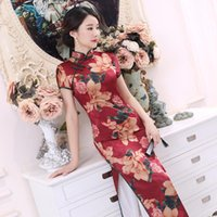 Silk Plus Size Chinese Style Retro Short-sleeved Cheongsam Dress Long Skirt Women's Hanfu Ethnic Clothing