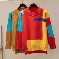 Плюс размер футболки NKAndby Spell Color Pullover свитера 2021 осень зима женская мода сплит трикотажные перемычки негабаритные свободные вершины
