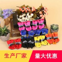 Doggie soft sole doggie toddler antiskid shoe rain pet shoes Teddy dogfoot cover