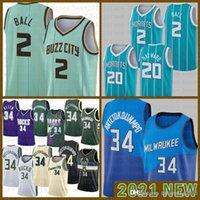 2021 كرة السلة الجديدة جيرسي ميلووكيباك رجل جيانيس 34 antetokounmpo راي ألين شبكة الرجعية لاميلو 2 الكرة جوردون 20 هايوارد الأرجواني