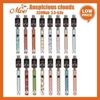100 % 정통 된장 길조 구름 510 스레드 vape 펜 시리즈 배터리 USB 충전기 EGO 트위스트 BK OO -ZE 정점 ECT COS 슬림