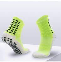 S711175202 21 22 Взрослые и детские брюки Носка Смешанный цвет Хлопок Качество Джерси. Для более стилей, пожалуйста, свяжитесь с электронной коммерцией