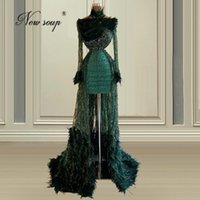 Party Dresses Feather Green Evening 2021 Handmade Full Beaded Sexy Prom Plus Size Arabic Dubai Gowns Vestidos
