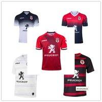 Toulouse Munster City Rugby Jerseys 2021 Neues Zuhause 2020 Stade Touousain 2019 Liga Jersey Lentulus Hemd Freizeit Sporttraining