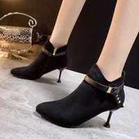 Boots Autumn And Winter Pointed Female Short Sexy Ankle Buckle High-heeled Side Zipper