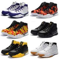Mamba Día 1 Protro ZK1 Black Gold Thomas Thomas Guilte Gum Zapatos para niños One 1S Deportes Deportes Zapatillas