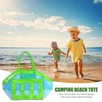 Saklama Torbaları Plaj Çantası Açık Kamp Tote Seyahat Örgü Çanta Yüzme Sundries Çocuk Oyuncakları Oragnizer