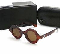 مصمم النمط المعدني الكلاسيكي 01945 النظارات الشمسية للرجال والنساء مع النظارات الزخرفية