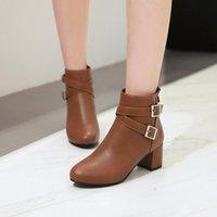 Boots Autumn Winter Size Women's Thick Heel Short Belt Buckle Middle Side Zipper