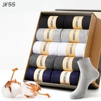 HSS Brand Business Men 100% Cotton Sos New Style Bla Casual Sos Soft Breathable Summer Winter Long Sos Plus Size (7-14)