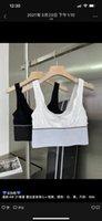 2021 Avrupa Moda Yeni Tasarım kadın Seksi Dantel Kumaş Yüksek Bel Kısa Up-göbek Mektup Baskı Bandaj Patchwork Yelek Tank Tops Camisole S M L