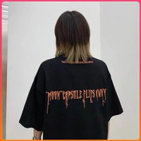 Oversize 300kg high street fashion brand couple BF loose personality letter embroidery cotton short sleeve T-shirt for men and women