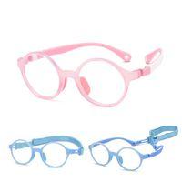 Sunglasses 2-6 6-12 Years Kids Anti Blue Light Blocking Glasses For Boy Girl Sport Eyewear Optical Frame Children Prescription Eyeglasses