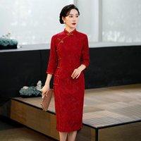 Ethnic Clothing Red Chinese Bride Wedding Dress Sexy Long Slim Qipao Lady Vintage Lace And Velvet Cheongsam Plus Size M-4XL Vestidos Autumn