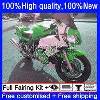 Suzuki SV650S SV 650S 1000S 650 1000 Lucky Green S 2003 2004 2005 2006 2007 SV1000 SV650 SV1000S SV-1000 SV-650 2008 2009 2010 2013 2013 2013 페어링