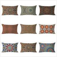 Cushion Decorative Pillow Muslim Cushion Cover Geometric Case Kids Room Decora Throw For Sofa Bedroom Pillowcase Housse De Coussin