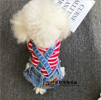 Dog Apparel Spring And Autumn Jeans Simple Fashion Denim Fabric Versatile Overalls Pet Clothing Pants Teddy