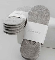 Chaussettes d'hommes et de femmes jetables pour voyage d'affaires Chaussettes de coton respirant Sports en plein air Belle haute qualité S1