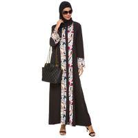 Мусульманская абая печатная платье кардиган длинные халаты платья кимоно Джуба Рамадан Ближний Восточный Thobe поклонение обслуживанию Исламская молитвенная одежда