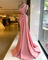2021 Sexy Blush Pink Prom Dresses One Shoulder Sheath Mermaid Crystal Pearls Women Special Occasion Evening Dress Arabic Middle East Plus Size Gowns