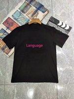 Erkek Kadın Tasarımcı Dil Mektubu Baskılı Klasik T-Shirt 21ss Moda Rahat Kısa Kollu Erkek Yuvarlak Boyun Tees Daha Fazla Renk ve Boyutları ile