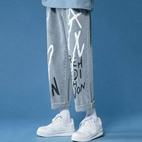 Men's Jeans Men Hip Hop Lettter Print Male Simple Design High Quality Cozy All-match Trousers Daily Casual Korean Fashion #T2G