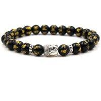 Buddha Charm Bracelets Letter Scripture Elastic Sanskrit Bead Braclet Rosary Prayer Jewelry Pulseira Stone Bracelet