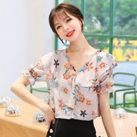 Women's Blouses & Shirts COIGARSAM Vintage Ruffles Blouse Women Summer Short Sleeve Chiffon Blusas Womens Tops And 5122
