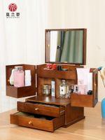 쥬얼리 파우치, 가방 단단한 나무 서랍 타입 화장품 저장 상자 가정용 스킨 케어 드레싱 테이블 나무 립스틱