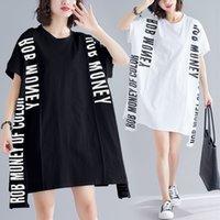 Estate entrambi i lati della lettera stampata T-shirt Dress Abito da donna di grandi dimensioni patch di grandi dimensioni irregolari hip-hop mini moda BF WA448